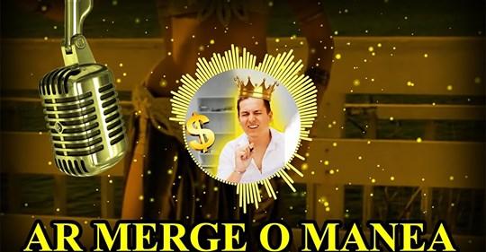Versuri GEORGE TĂNASE - AR MERGE O MANEA